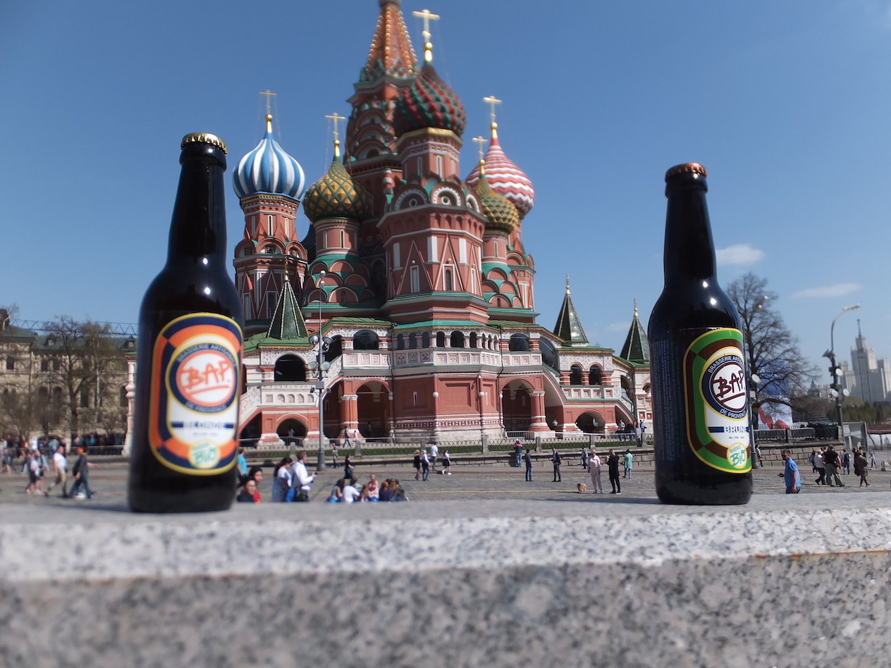 BAP Saint-Basile Moscou